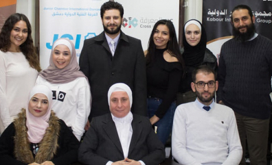 Participation of the Arab International University in the Academy of Social Research1
